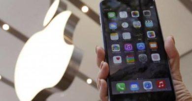 TechnoBlitz.it Apple iPhone 7: Weibo trapelati rumor riguardo i  prezzi