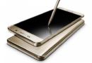 TechnoBlitz.it IPhone 7 e i primi rumors dalla rete