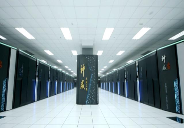 TechnoBlitz.it Il supercomputer cinese TaihuLight da 93 Petaflops