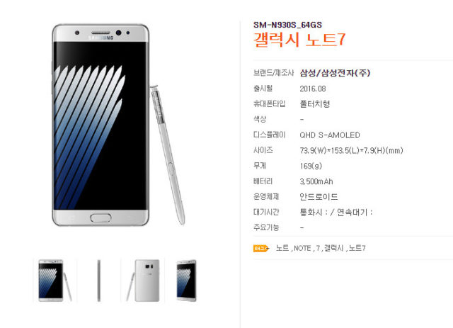 Note 7 leak specifiche