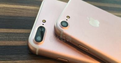 iPhone 7, novità sulle date di presentazione e prenotazione