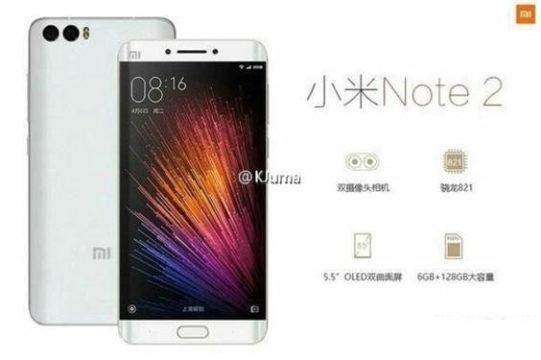 TechnoBlitz.it Xiaomi Mi Note 2 confermato con display curvo e doppia fotocamera  TechnoBlitz.it Xiaomi Mi Note 2 confermato con display curvo e doppia fotocamera  TechnoBlitz.it Xiaomi Mi Note 2 confermato con display curvo e doppia fotocamera