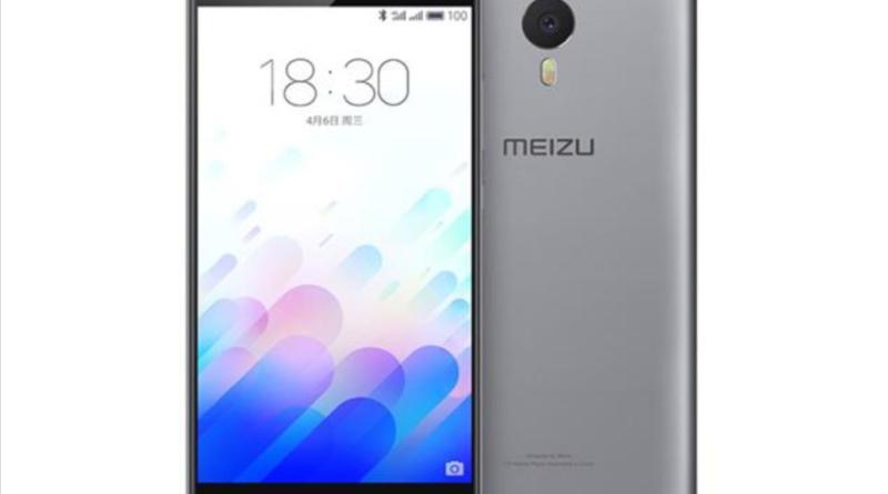 TechnoBlitz.it Meizu M3 Max, il nuovo phablet con Helio P20