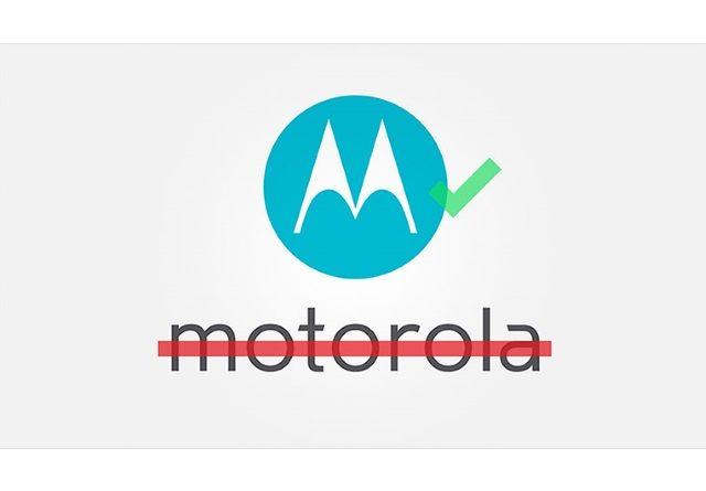 TechnoBlitz.it Motorola muore tra le braccia di Lenovo
