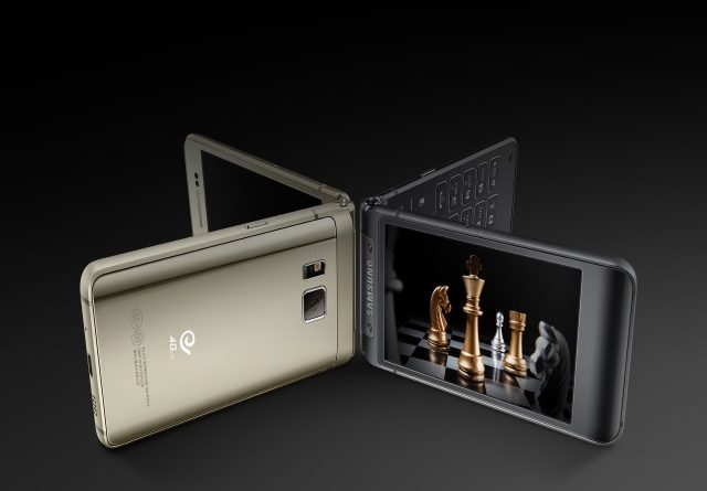 Samsung SM-W2017