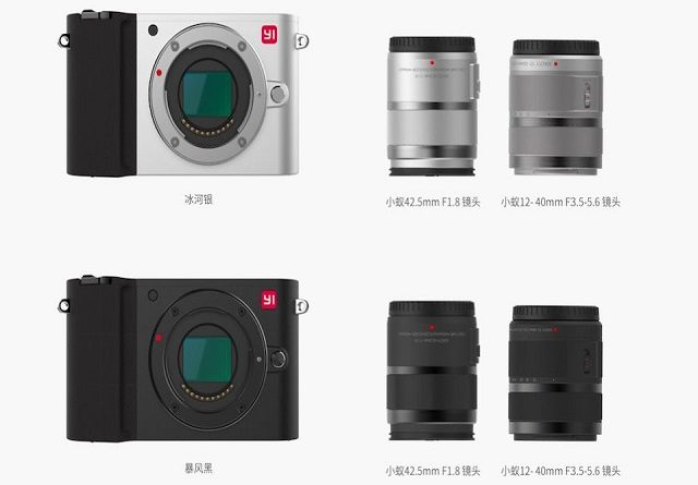 TechnoBlitz.it Xiaomi presenta la Yi M1 Mirrorless, a soli 300€ specifiche top