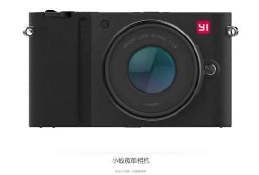 TechnoBlitz.it Xiaomi presenta la Yi M1 Mirrorless, a soli 300€ specifiche top  TechnoBlitz.it Xiaomi presenta la Yi M1 Mirrorless, a soli 300€ specifiche top