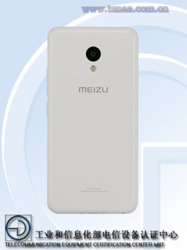 meizu-m5-tenaa-2