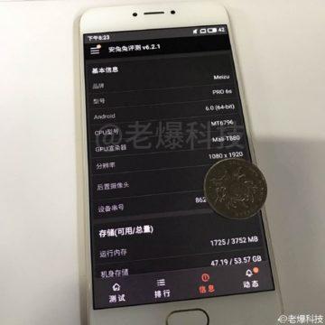TechnoBlitz.it Meizu PRO 6s: nuovi leak e prime immagini