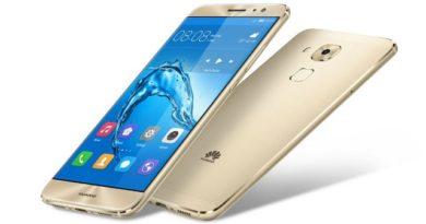 TechnoBlitz.it Huawei Nova, nuova variante con 4 Gb di Ram