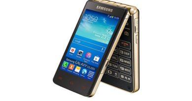 TechnoBlitz.it TENAA certifica un nuovo Flip Phone Samsung