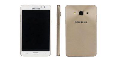 TechnoBlitz.it Samsung Galaxy J3 (2017), rivelate le specifiche