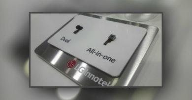 TechnoBlitz.it LG G6 potrebbe avere lo scanner dell'iride