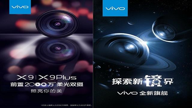 TechnoBlitz.it Rumors VIVO X9 e X9 PLUS, doppia fotocamera