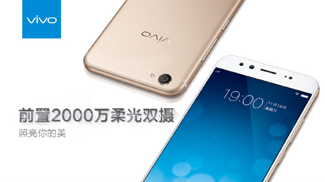 TechnoBlitz.it Vivo X9 e Vivo X9 Plus arriveranno il 16 Novembre
