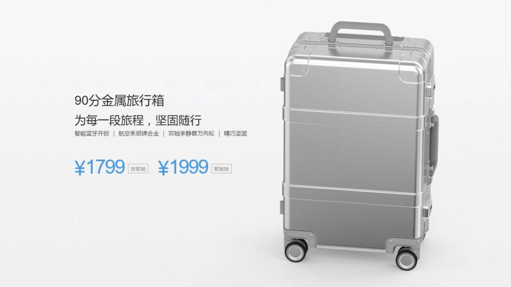 TechnoBlitz.it Xiaomi: 5 prodotti insoliti che vende  TechnoBlitz.it Xiaomi: 5 prodotti insoliti che vende  TechnoBlitz.it Xiaomi: 5 prodotti insoliti che vende  TechnoBlitz.it Xiaomi: 5 prodotti insoliti che vende