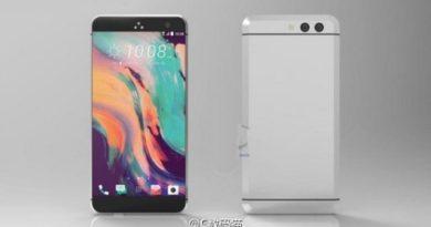 TechnoBlitz.it HTC 11, rumors confermano le specifiche