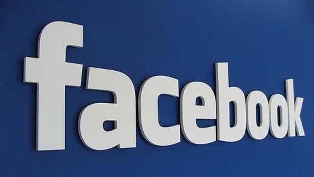 TechnoBlitz.it Come cancellare il proprio account Facebook in caso di morte