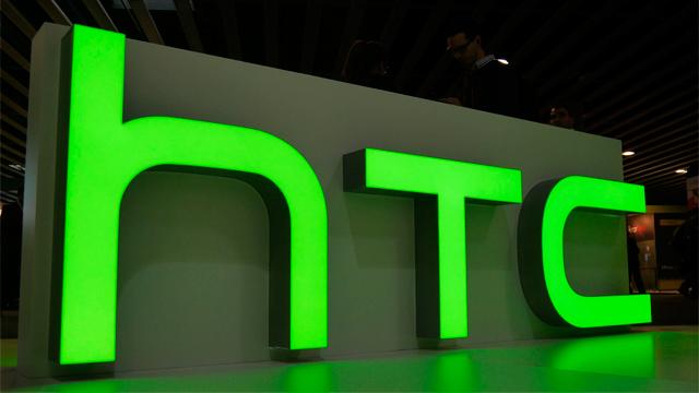 TechnoBlitz.it HTC 11, nuovi render e rumors e probabile data di uscita