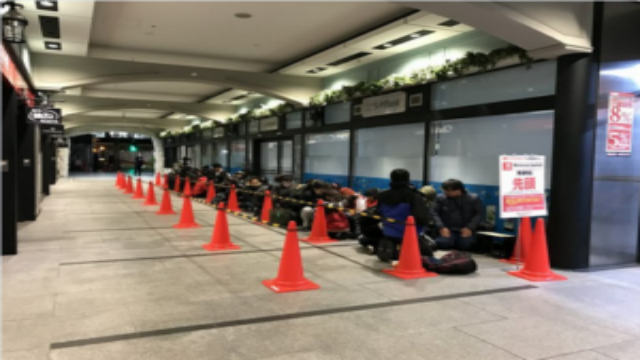 TechnoBlitz.it Pre-Order esauriti di Nintendo Switch in Giappone