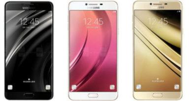 Samsung Galaxy C7 Pro: immagini ufficiali e data di uscita svelate