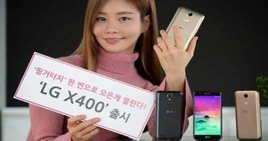 TechnoBlitz.it LG X400, il nuovo smartphone dell'azienda coreana
