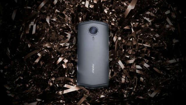 TechnoBlitz.it Meitu T8: il selfie-phone definitivo!