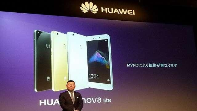 TechnoBlitz.it Huawei Nova Lite: presentato oggi in Giappone