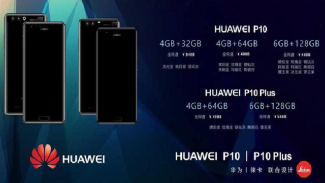 Huawei 10 e P10 Plus confermati al MWC 2017