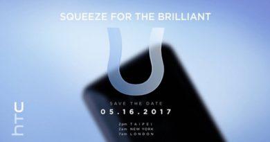 TechnoBlitz.it HTC U11: sarà possibile spremere i bordi dello smartphone?
