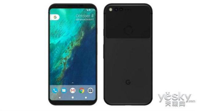 Leak: Google Pixel 2 avrà un design border-less oltre ad una dual-camera