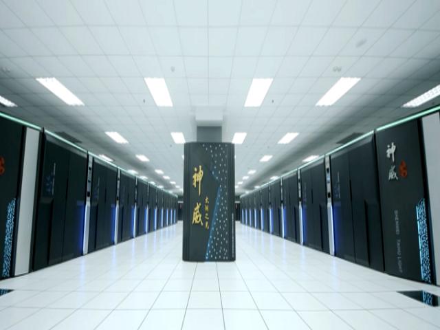 supercomputer cinese Sunway TaihuLight