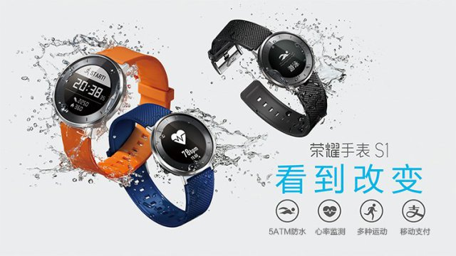 Honor Watch S1
