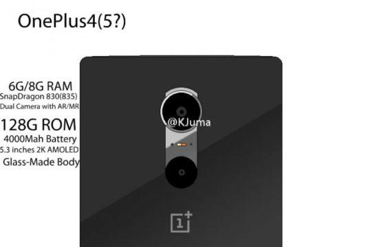 Le previsioni di @KJuma su OnePlus 5