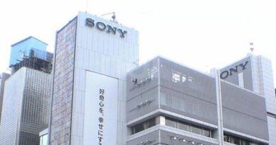 Sony: cosa aspettarci al CES 2017