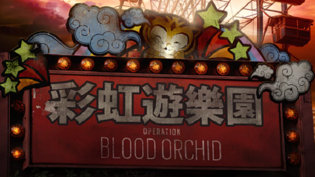 Rainbow Six Siege: patch notes Operation Blood Orchid