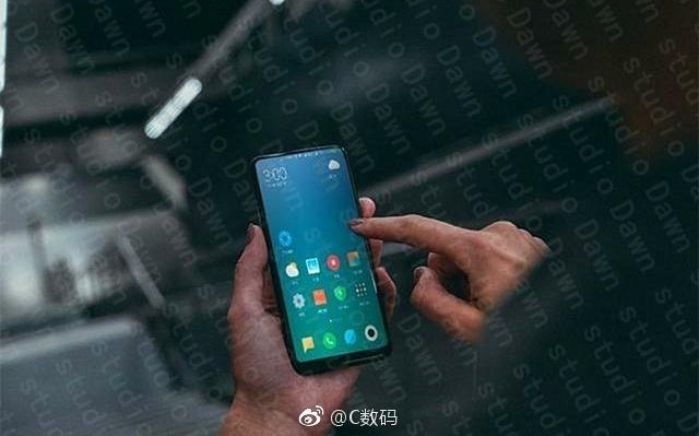 Un misterioso smartphone Meizu senza bordi compare online